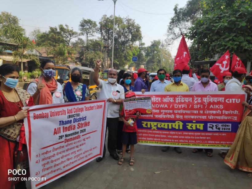 India strike, Bombay University and College Teacher's Union, 26 November 2020
