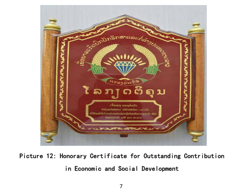 Namtha Picture 6.png