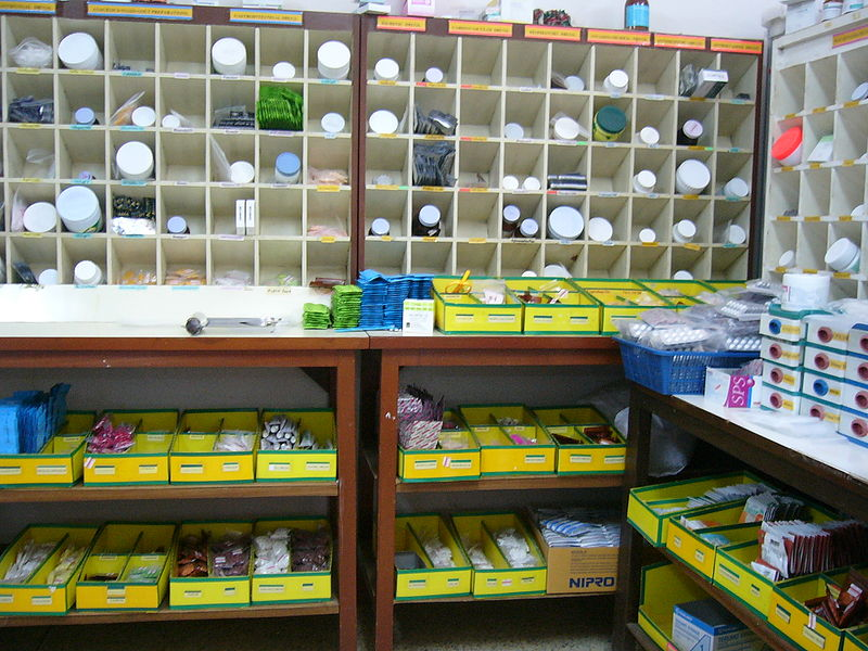 Partial look into the Pharmacy, Public Hospital Na Wa, Nakhon Phanom Province, Thailand
