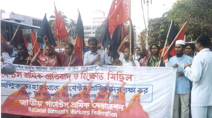 Protest against working conditions after factory fire kills 3 women in Gazipur, Bangladesh