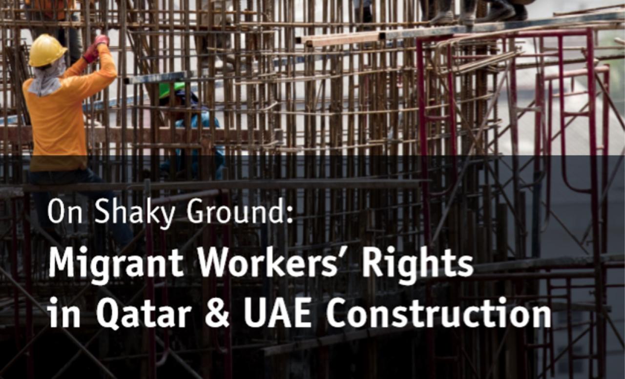 العمالة المهاجرة في الخليج   Business & Human Rights